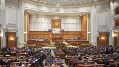 parlament ILUSTRATIE_BUGET_PLEN_ZIUA_1_07_INQUAM_Photos_Octav_Ganea