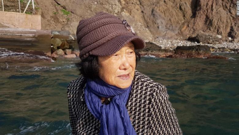locuitoare insula japonia coreea de sud
