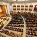 viorica dancila parlament plen buget inquam george calin 2019-02-15 GC vot buget 1-4023