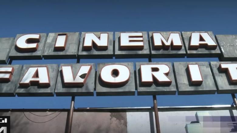 cinema favorit vechi