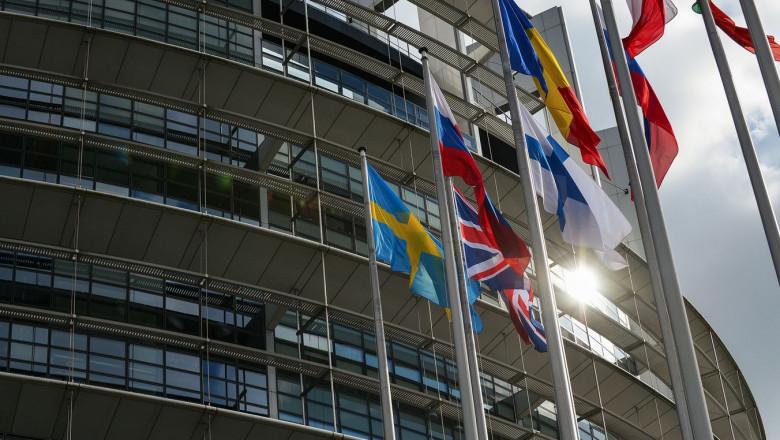 parlamentul european (steagul romaniei) - © European Union 2014 - European Parliament