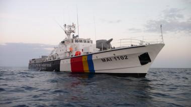 vas nava garda de coasta politia de frontiera