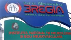 spitalul-obregia-info