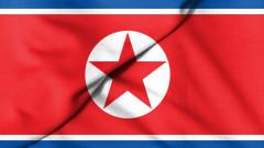 steag coreea de nord shutterstock_1264200598