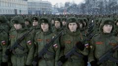 parada militara rusia