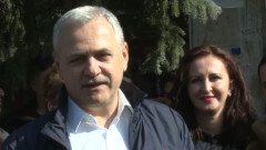 dragnea caras severin
