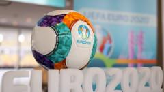 euro 2020 campionat de fotbal shutterstock_1298783542