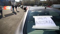 protest si eu piata victoriei vrem autostrazi inquam george calin 20190315150002_IMG_8261-01