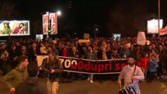 proteste podgorica