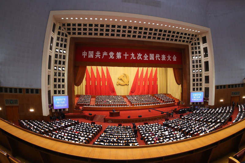 19th National Congress Of The Communist Party Of China (CPC) - Opening Ceremony