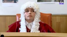 clonarea la judecata
