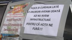 lozinca protest DN76