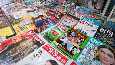 ziare-revista-china-jurnalism-presa-shutterstock_186470990