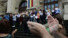 protest magistrati inquam ganea 1