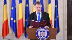 klaus-iohannis-constitutie-presidency
