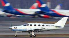 Epic-Lt avion mici dimensiuni