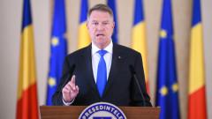 klaus-iohannis-presidency.ro