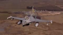 avion f 16