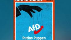 populisti coperta spiegel