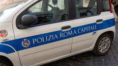 politie roma italia shutterstock_1340962802