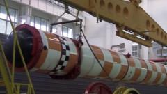 drona nucleară poseidon
