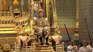 regele thailandei aur
