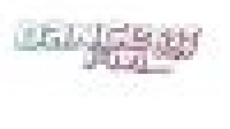 24059568_1721361534540905_6245411913528748916_o-50x50.jpg