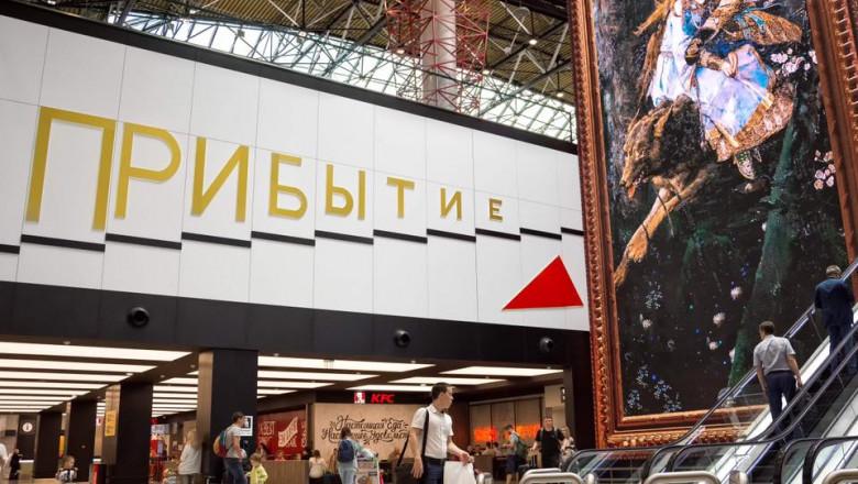 aeroport moscova