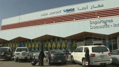 aeroport abha