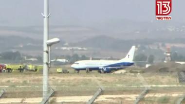 avion pasageri tel aviv