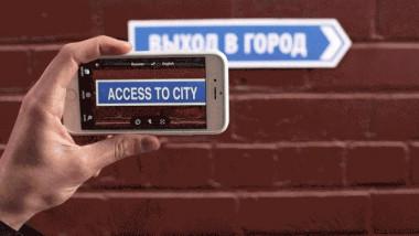 Google-Translate-Word-Lens-Instant-Camera-Translation
