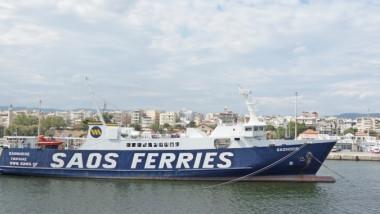 feribot grecia