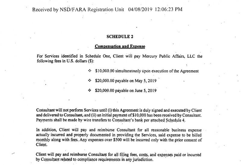 alde contract lobby america 2