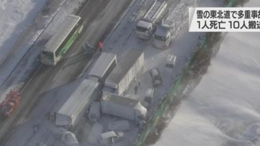 Haos pe o autostradă din Japonia, după un accident în care au fost implicate peste 130 de mașini.
