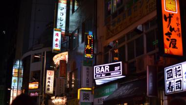 club de noapte in tokyo