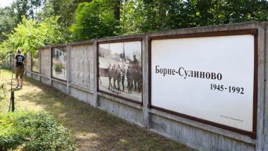 """Borne Sulinowo este cunoscut ca """"orașul fantomă"""" al Poloniei, pentru că timp de zeci de ani nu a apărut pe nicio hartă."""