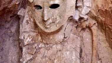 Mască funerară antică