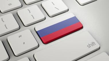 Ilustrație rusia tastatură
