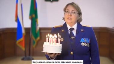 politista rusia