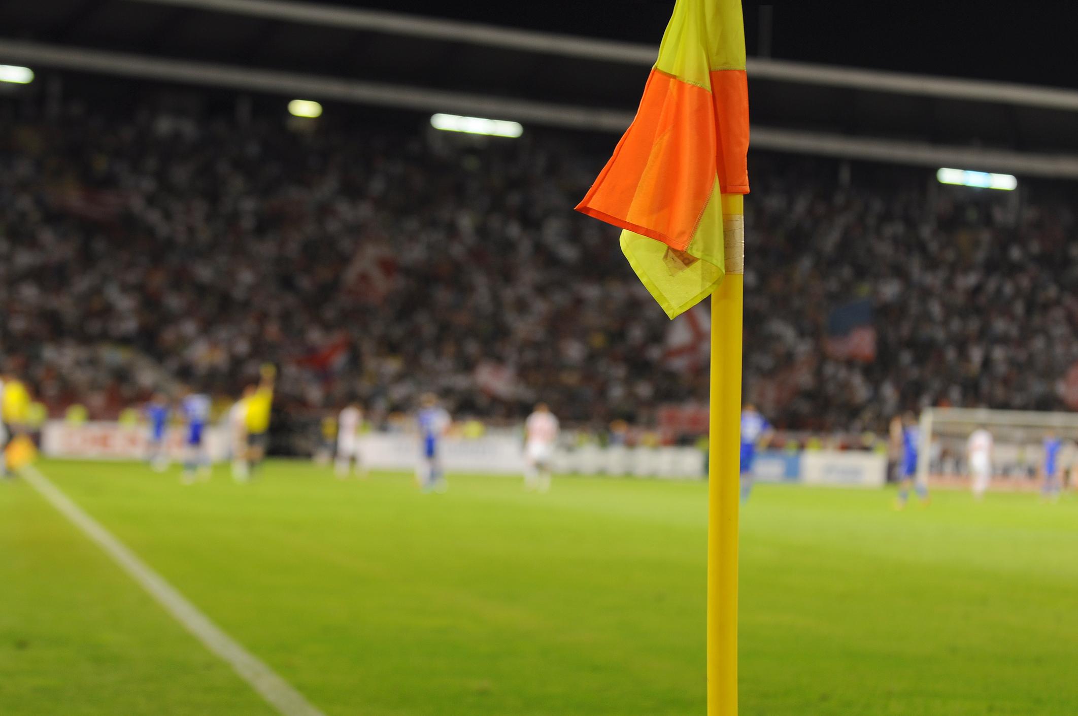 Campionatul European Under-19 din Romania, anulat de UEFA