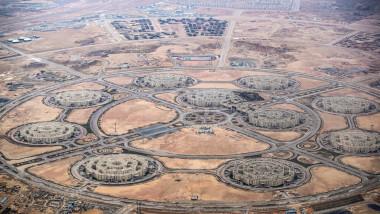 noua capitala egipt