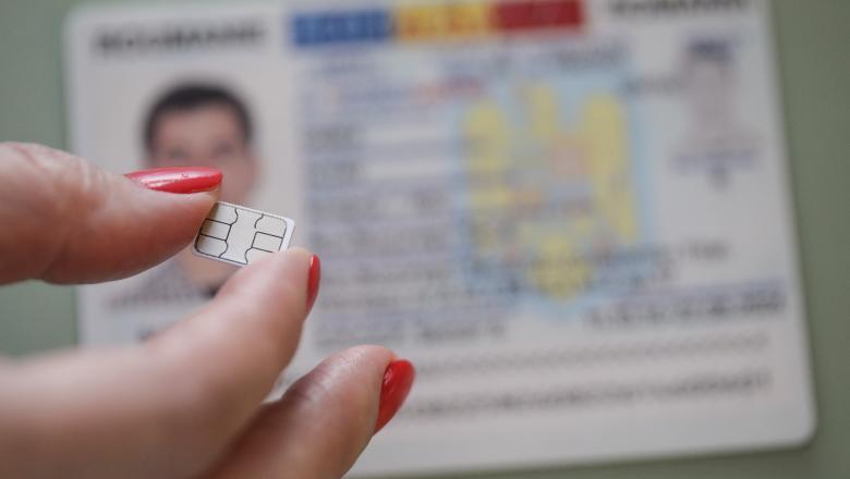 carte-identitate-inquam-ganea