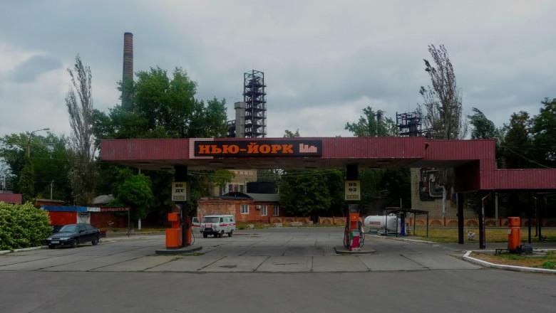oraș-ucraina