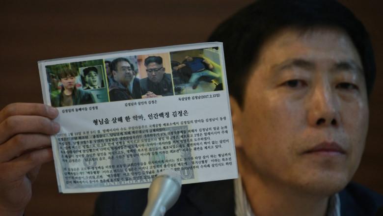 Park Sang-hak si manifestele sale profimedia-0540410912