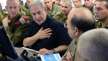 israel benjamin netanyahu gettyimages
