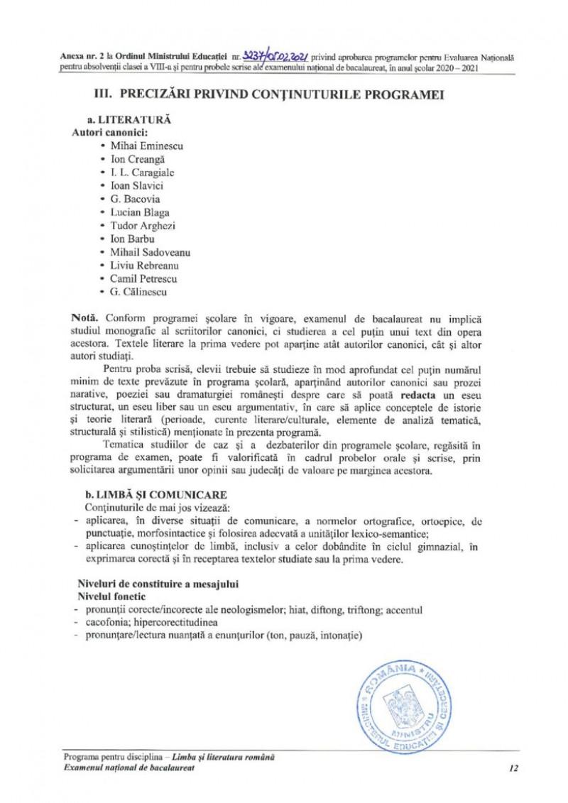 programa-romana-umanist5