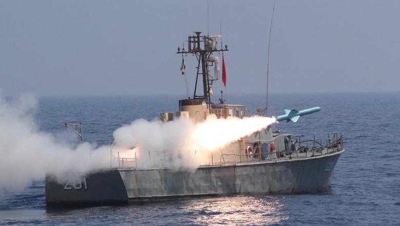 marina iraniana