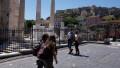 Daily Life In Athens, Greece - 16 Jun 2021