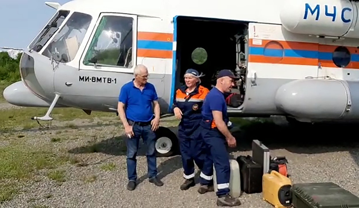 Search operation for missing Antonov An-26 passenger aircraft in Kamchatka, Russia