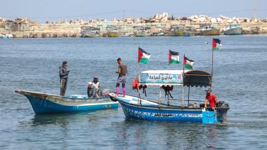 zona de pescuit din Gaza